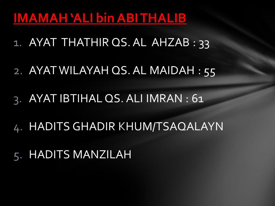 IMAMAH 'ALI bin ABI THALIB