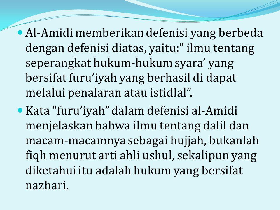 Al-Amidi memberikan defenisi yang berbeda dengan defenisi diatas, yaitu: ilmu tentang seperangkat hukum-hukum syara' yang bersifat furu'iyah yang berhasil di dapat melalui penalaran atau istidlal .