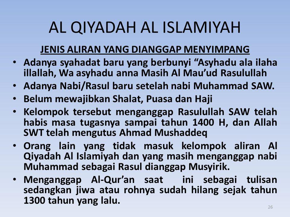 AL QIYADAH AL ISLAMIYAH