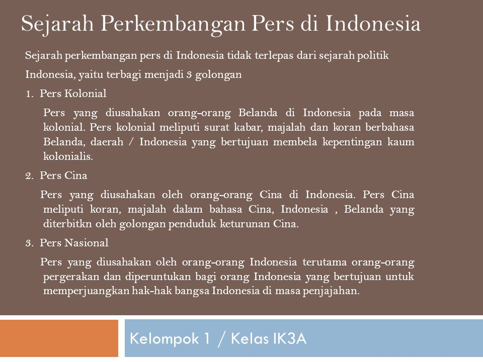 Sejarah Perkembangan Pers di Indonesia