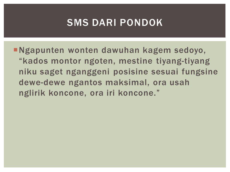SMS dari pondok