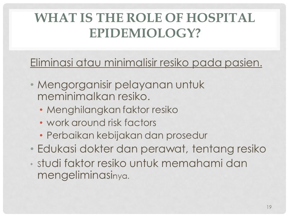 What is the role of hospital epidemiology