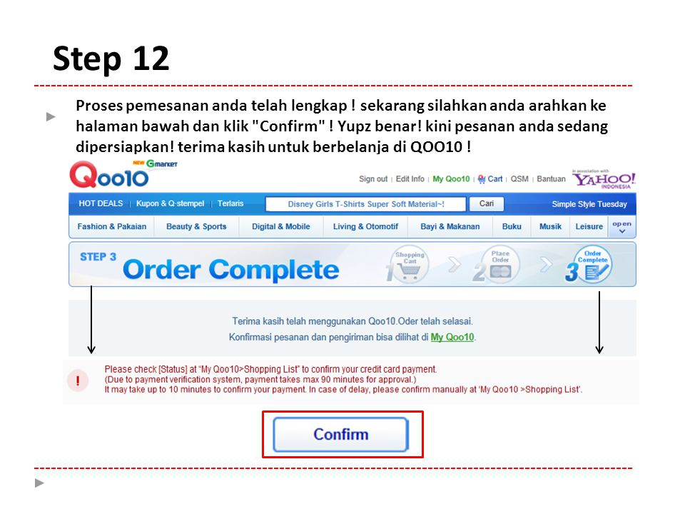 Step 12