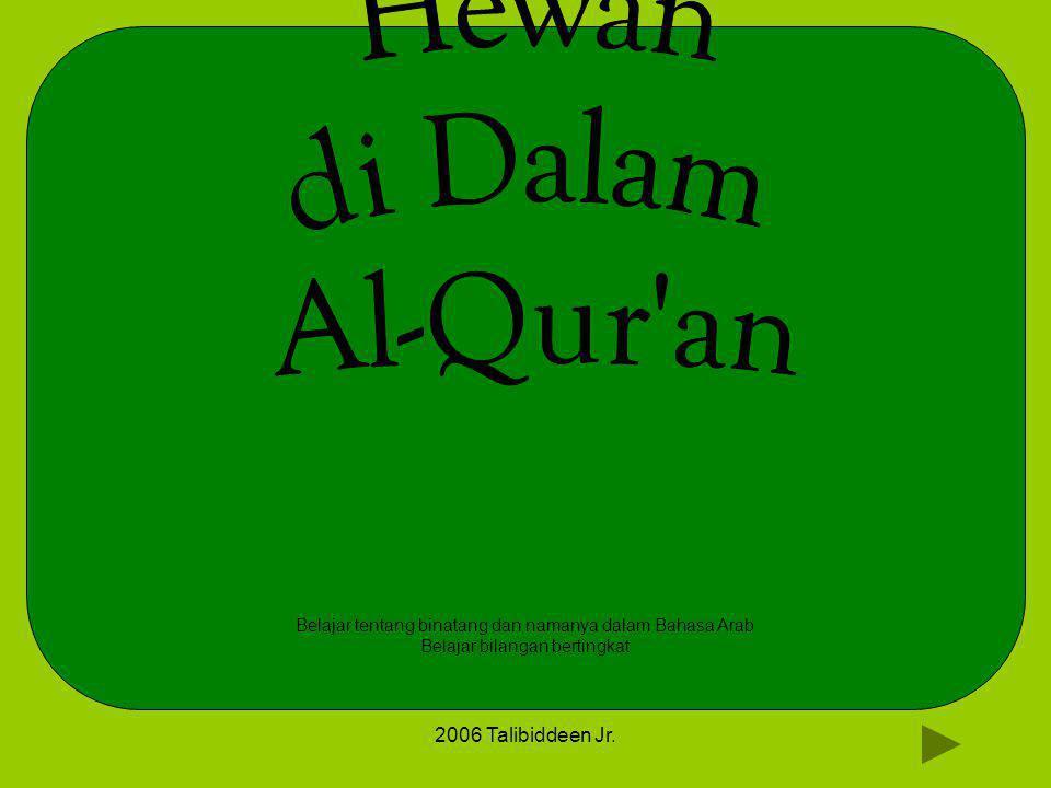 Hewan di Dalam Al-Qur an 2006 Talibiddeen Jr.