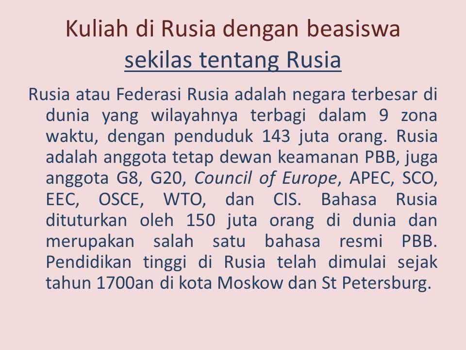 Kuliah di Rusia dengan beasiswa sekilas tentang Rusia