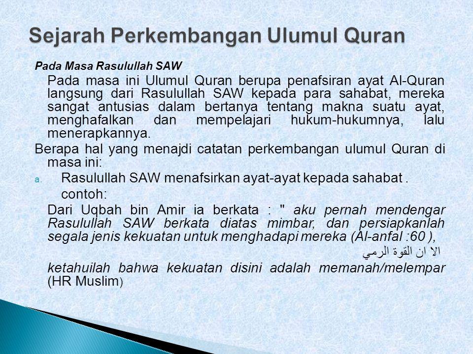 Sejarah Perkembangan Ulumul Quran