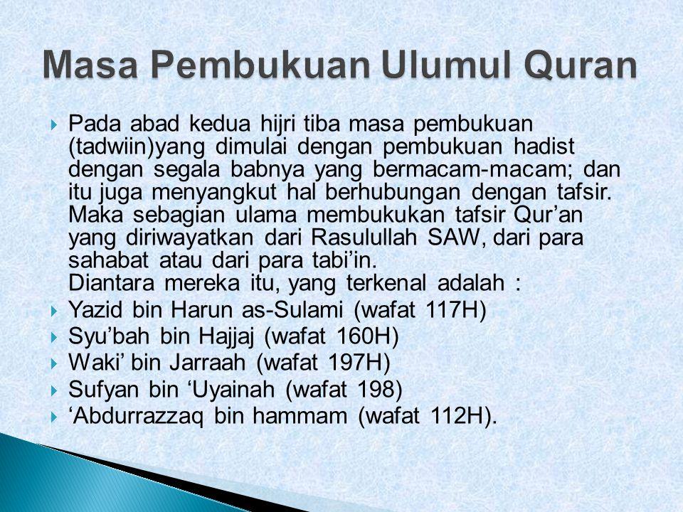 Masa Pembukuan Ulumul Quran
