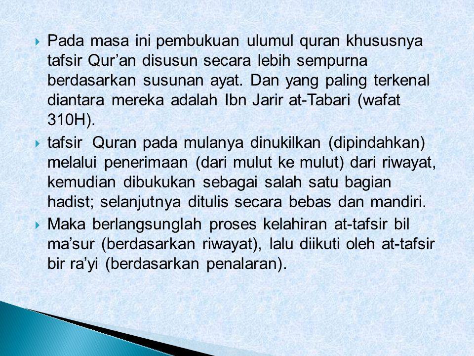 Pada masa ini pembukuan ulumul quran khususnya tafsir Qur'an disusun secara lebih sempurna berdasarkan susunan ayat. Dan yang paling terkenal diantara mereka adalah Ibn Jarir at-Tabari (wafat 310H).