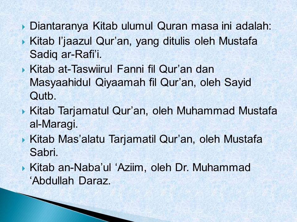 Diantaranya Kitab ulumul Quran masa ini adalah: