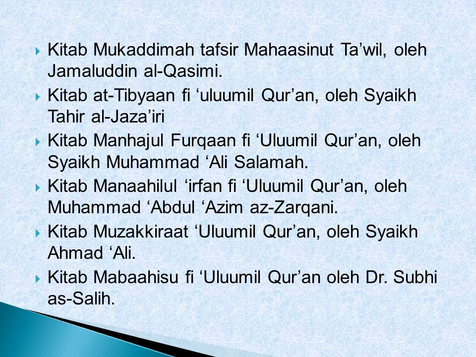 Kitab Mukaddimah tafsir Mahaasinut Ta'wil, oleh Jamaluddin al-Qasimi.