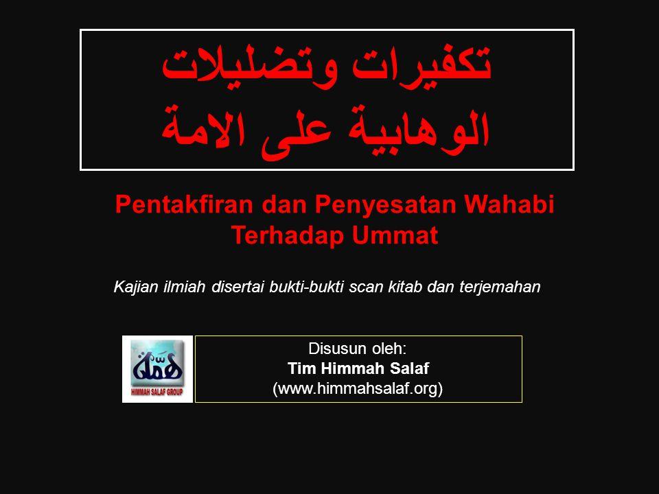 Pentakfiran dan Penyesatan Wahabi Terhadap Ummat