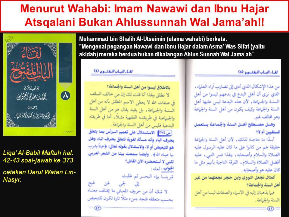 Menurut Wahabi: Imam Nawawi dan Ibnu Hajar Atsqalani Bukan Ahlussunnah Wal Jama'ah!!