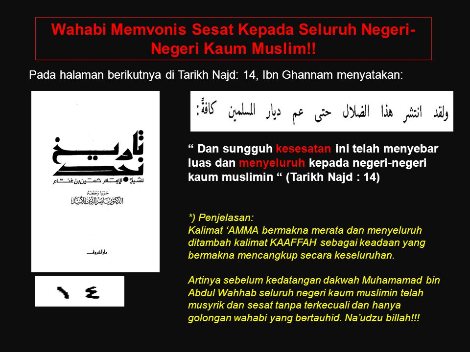 Wahabi Memvonis Sesat Kepada Seluruh Negeri-Negeri Kaum Muslim!!