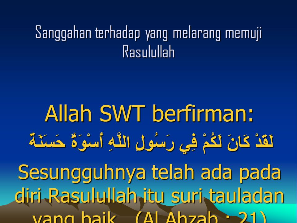 Sanggahan terhadap yang melarang memuji Rasulullah