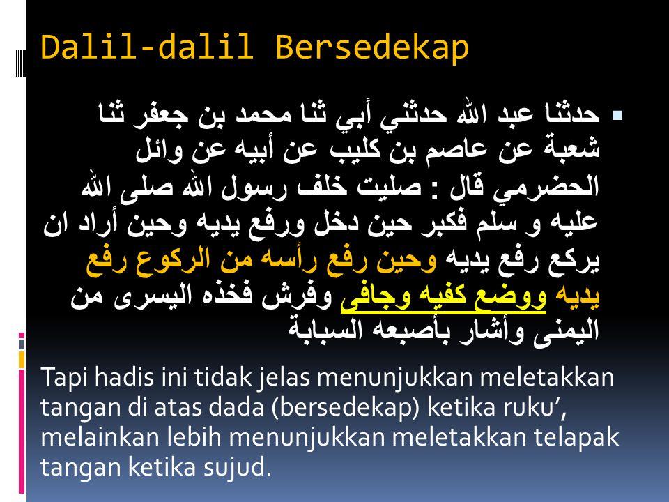 Dalil-dalil Bersedekap