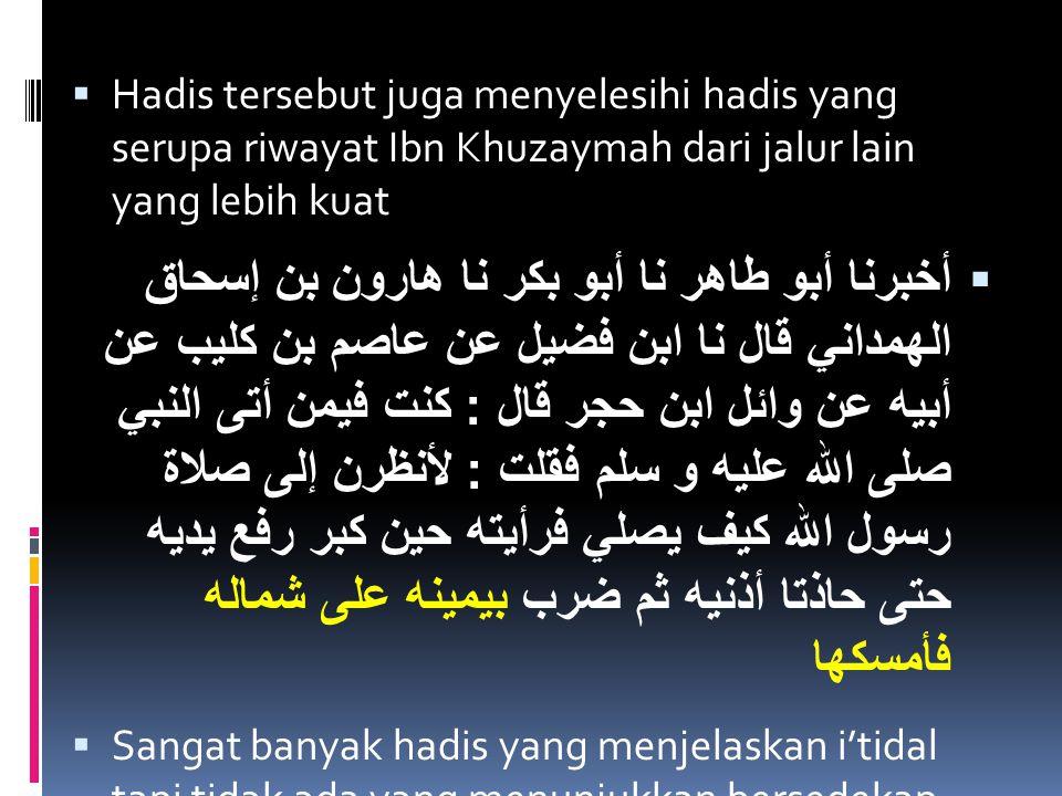 Hadis tersebut juga menyelesihi hadis yang serupa riwayat Ibn Khuzaymah dari jalur lain yang lebih kuat