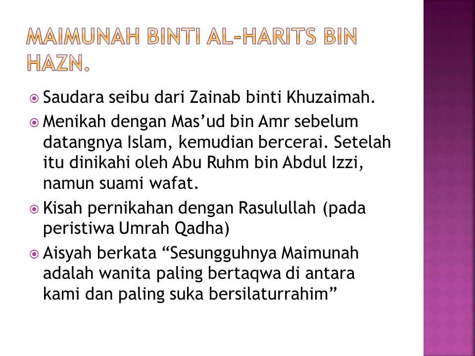 Maimunah binti Al-harits bin hazn.