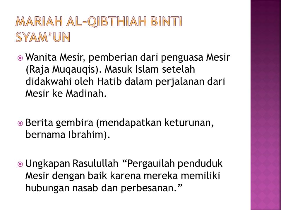 Mariah al-qibthiah binti syam'un
