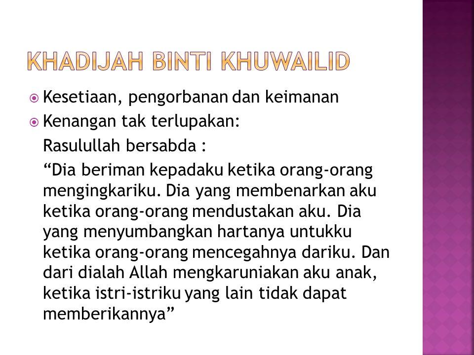 Khadijah Binti Khuwailid