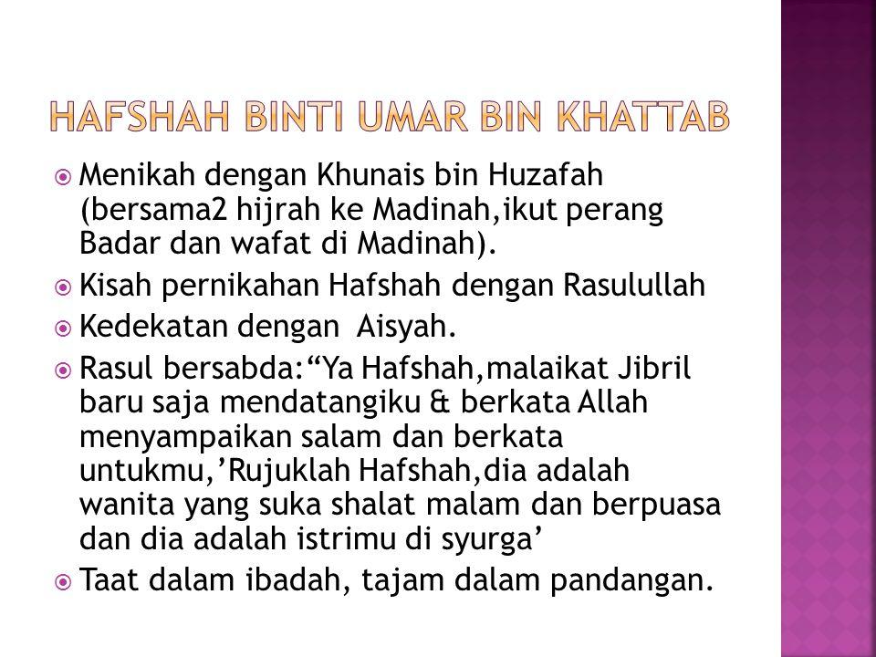 Hafshah binti umar bin khattab