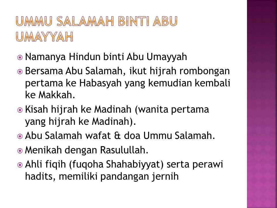 Ummu salamah binti abu umayyah
