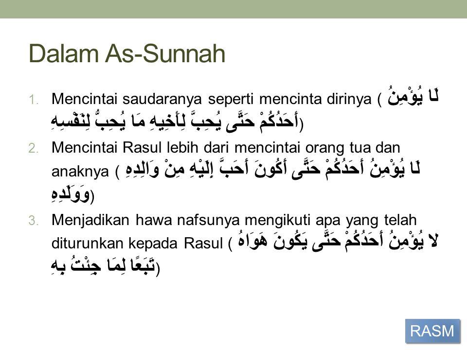Dalam As-Sunnah Mencintai saudaranya seperti mencinta dirinya (لَا يُؤْمِنُ أَحَدُكُمْ حَتَّى يُحِبَّ لِأَخِيهِ مَا يُحِبُّ لِنَفْسِهِ)