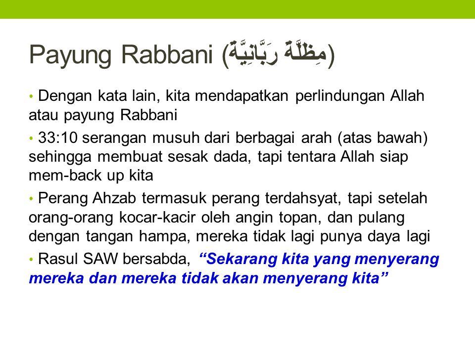 Payung Rabbani (مِظَلَّةٌ رَبَّانِيَّةٌ)