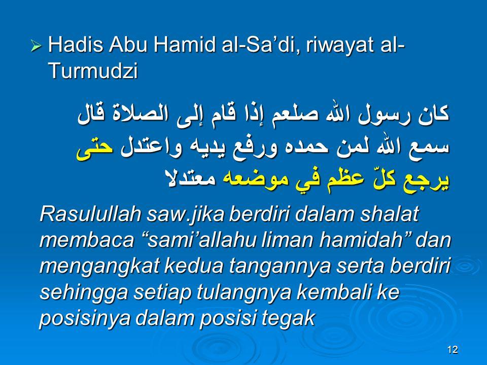 Hadis Abu Hamid al-Sa'di, riwayat al- Turmudzi