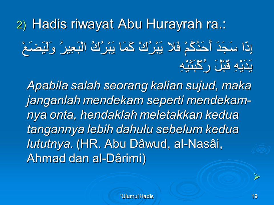 Hadis riwayat Abu Hurayrah ra.: