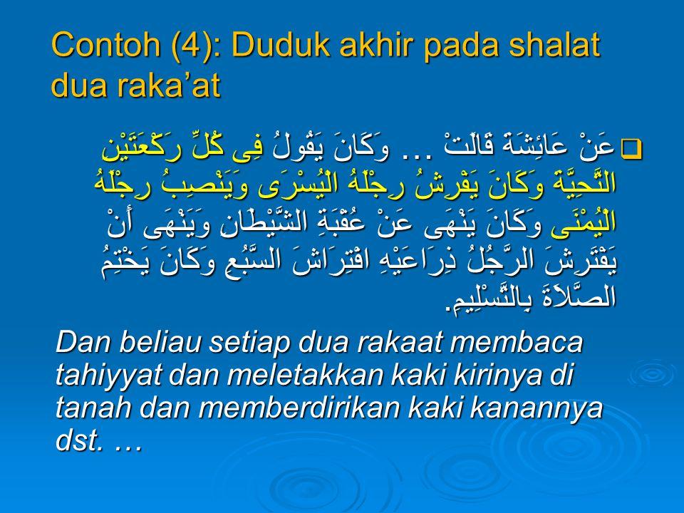Contoh (4): Duduk akhir pada shalat dua raka'at