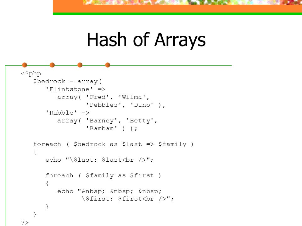 Hash of Arrays