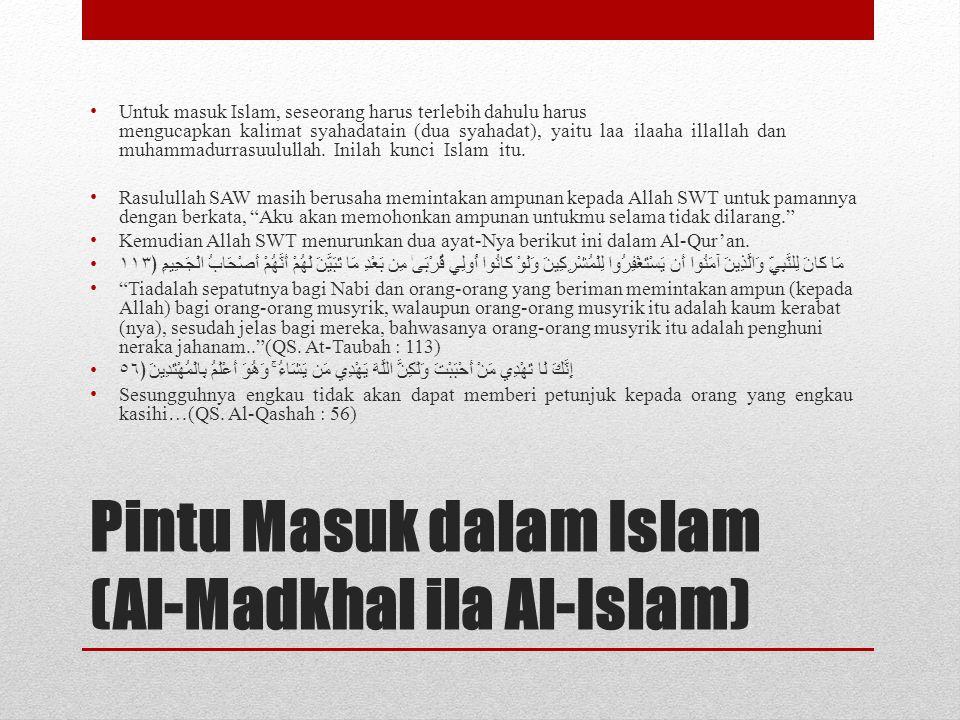 Pintu Masuk dalam Islam (Al-Madkhal ila Al-Islam)