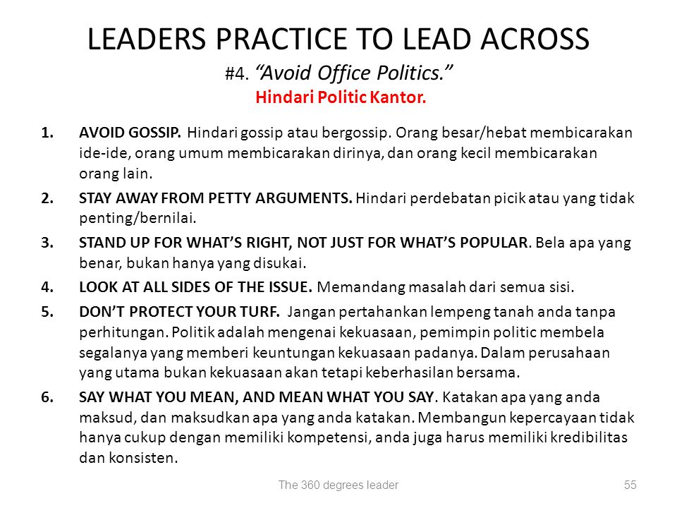 LEADERS PRACTICE TO LEAD ACROSS #4. Avoid Office Politics