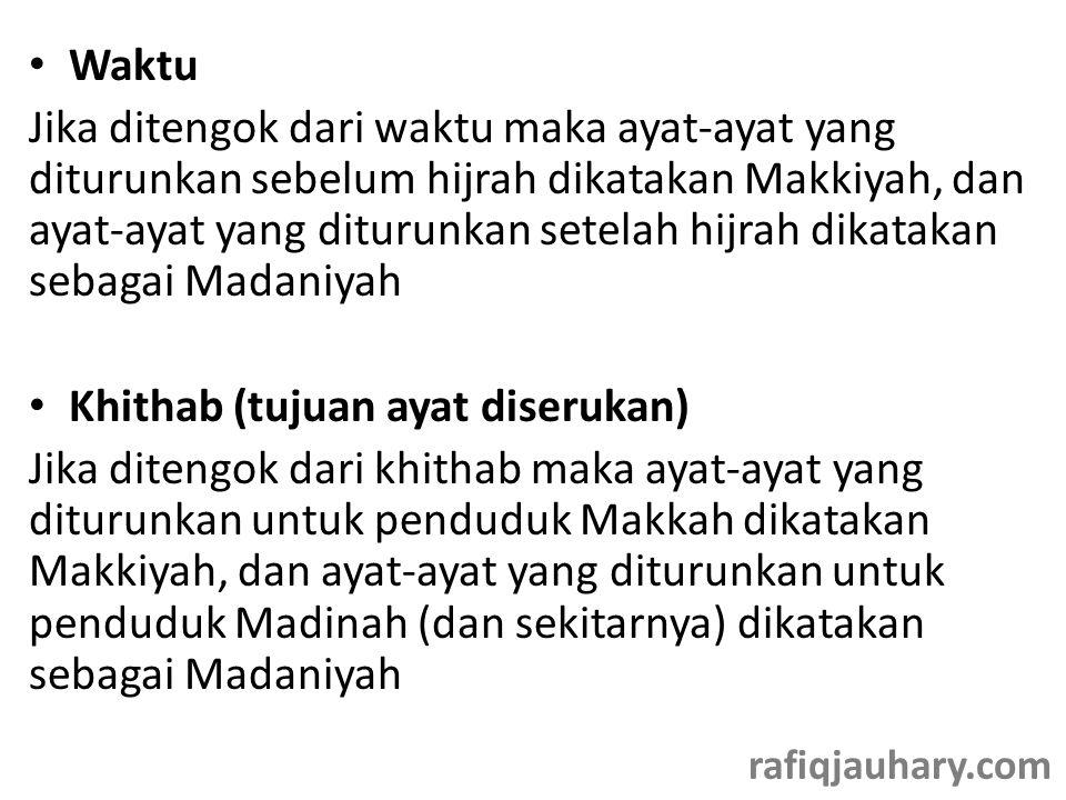 Khithab (tujuan ayat diserukan)