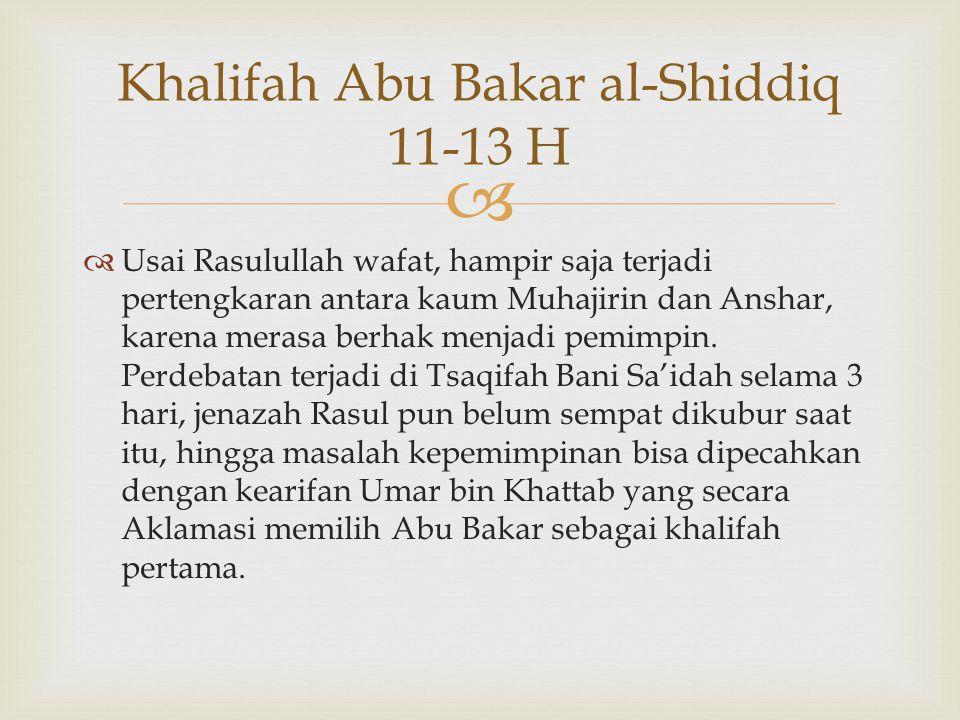 Khalifah Abu Bakar al-Shiddiq 11-13 H