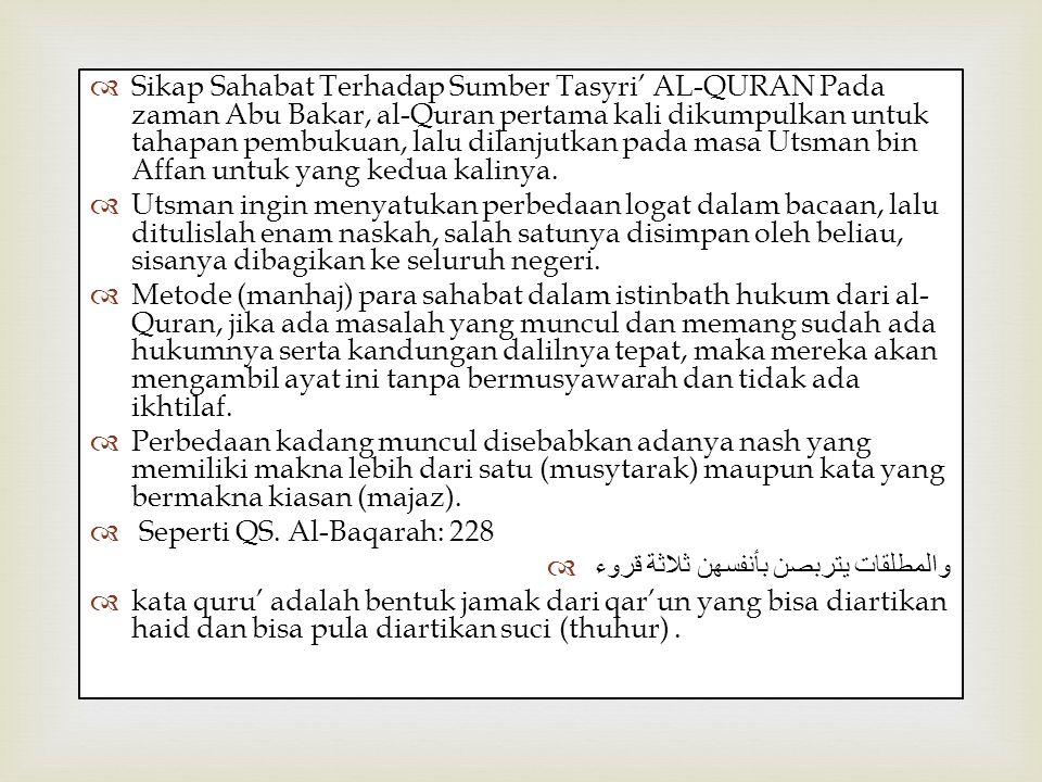 Sikap Sahabat Terhadap Sumber Tasyri' AL-QURAN Pada zaman Abu Bakar, al-Quran pertama kali dikumpulkan untuk tahapan pembukuan, lalu dilanjutkan pada masa Utsman bin Affan untuk yang kedua kalinya.