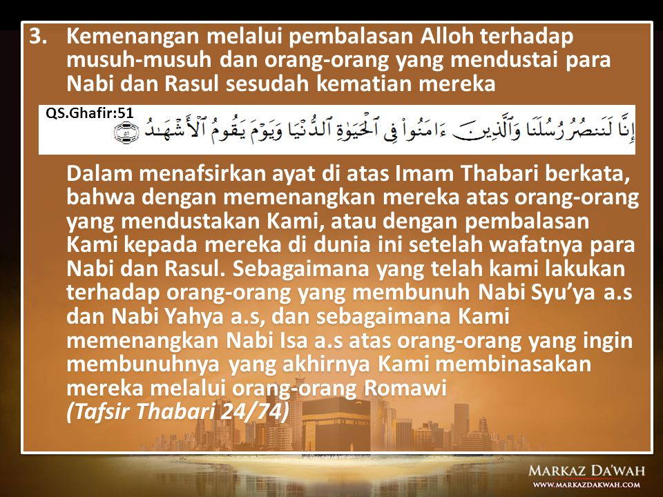 Kemenangan melalui pembalasan Alloh terhadap musuh-musuh dan orang-orang yang mendustai para Nabi dan Rasul sesudah kematian mereka