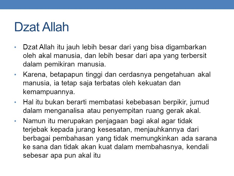 Dzat Allah