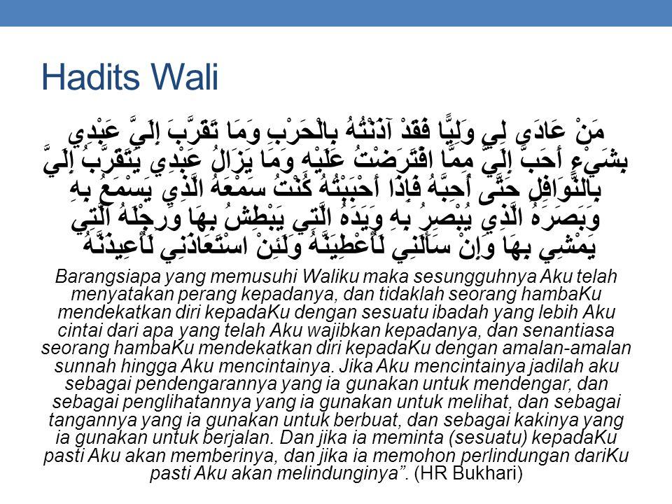 Hadits Wali