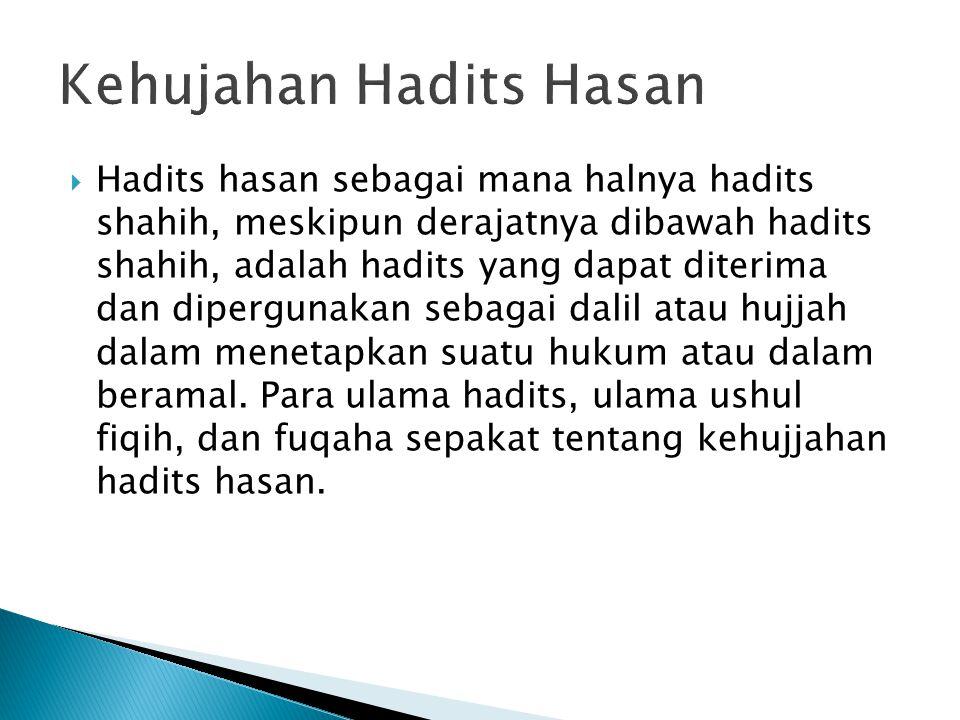 Kehujahan Hadits Hasan