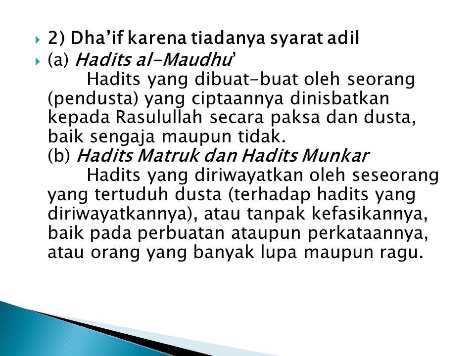 2) Dha'if karena tiadanya syarat adil