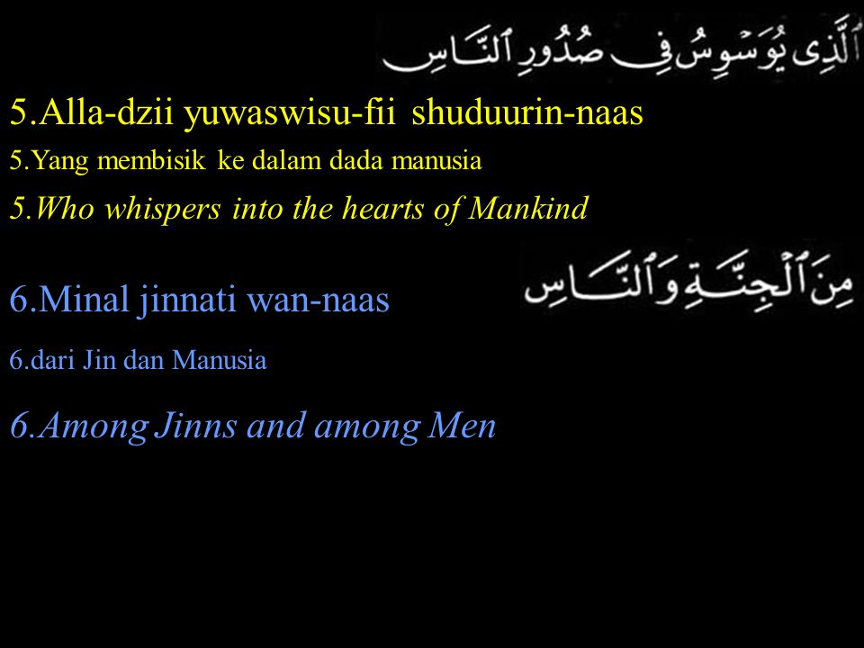 5.Alla-dzii yuwaswisu-fii shuduurin-naas