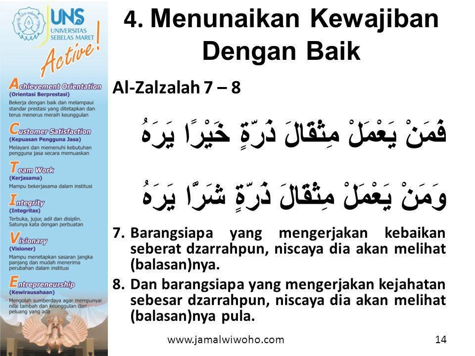 4. Menunaikan Kewajiban Dengan Baik