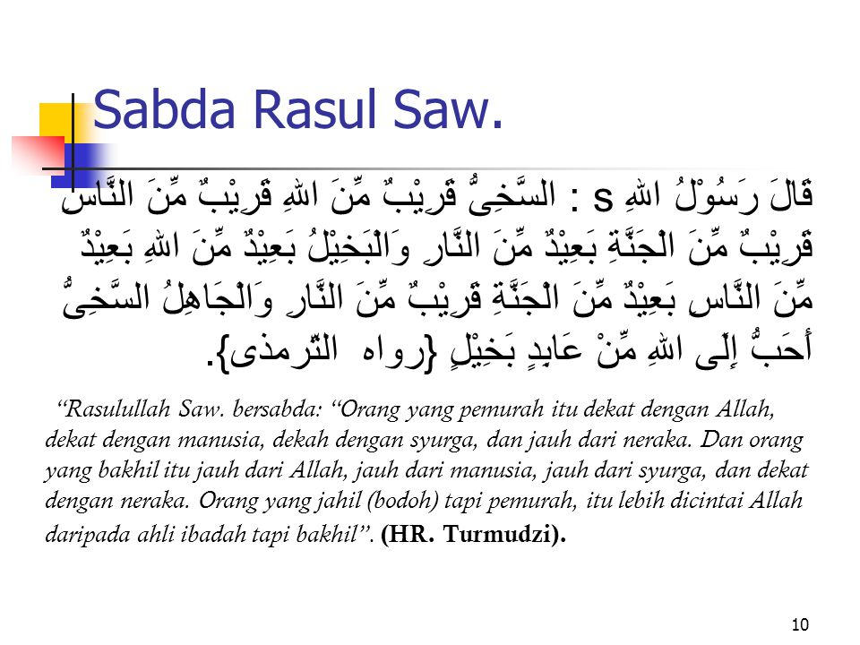 Sabda Rasul Saw.