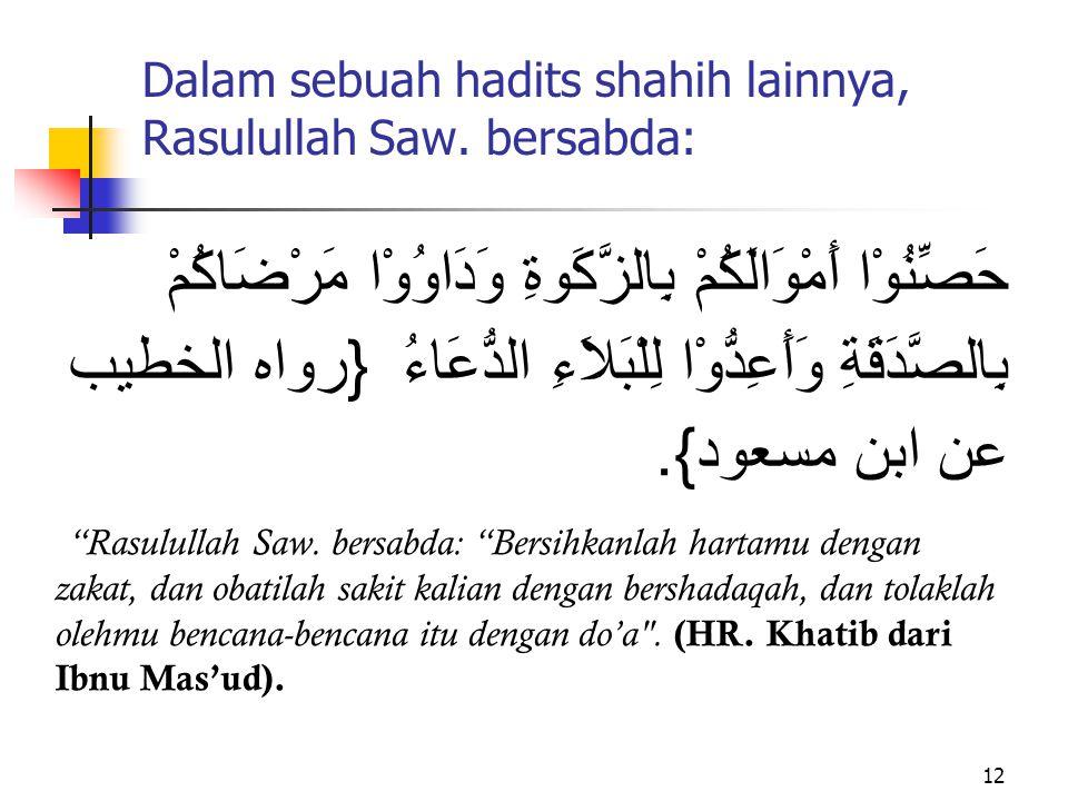 Dalam sebuah hadits shahih lainnya, Rasulullah Saw. bersabda:
