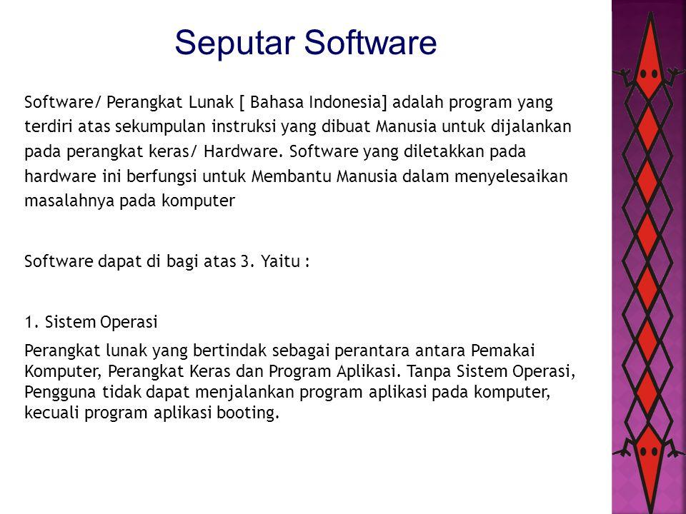Seputar Software