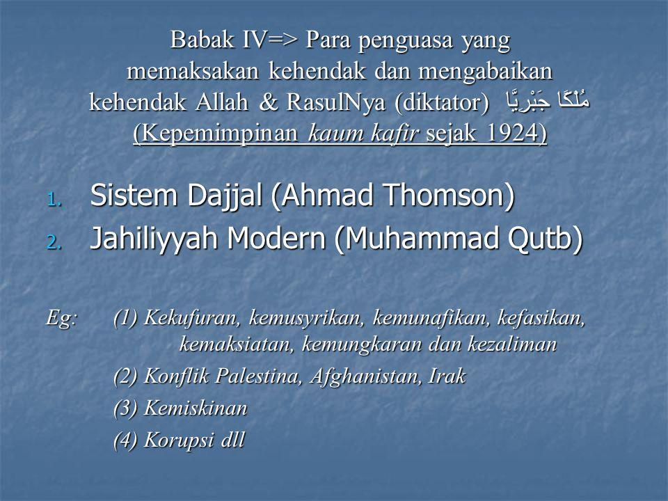 Sistem Dajjal (Ahmad Thomson) Jahiliyyah Modern (Muhammad Qutb)