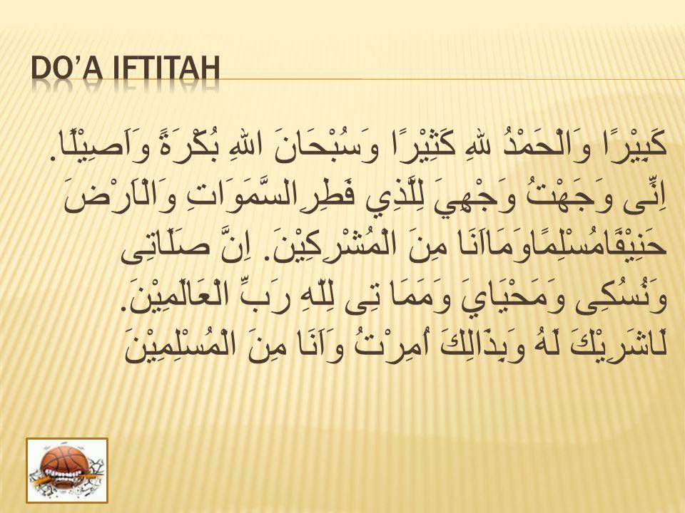 Do'a Iftitah