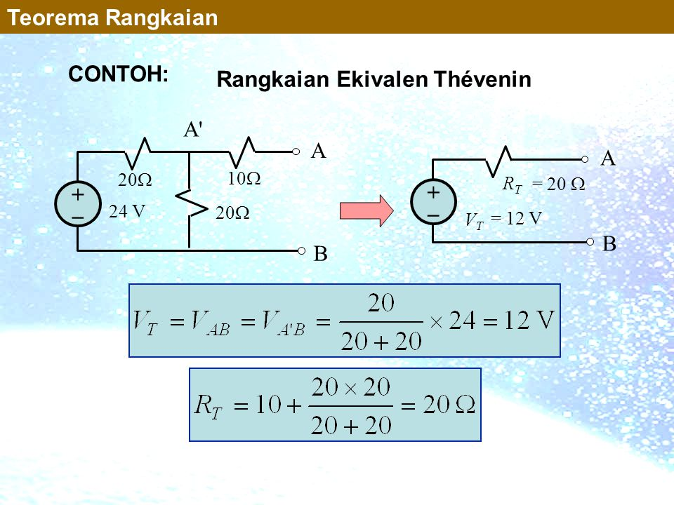 Rangkaian Ekivalen Thévenin