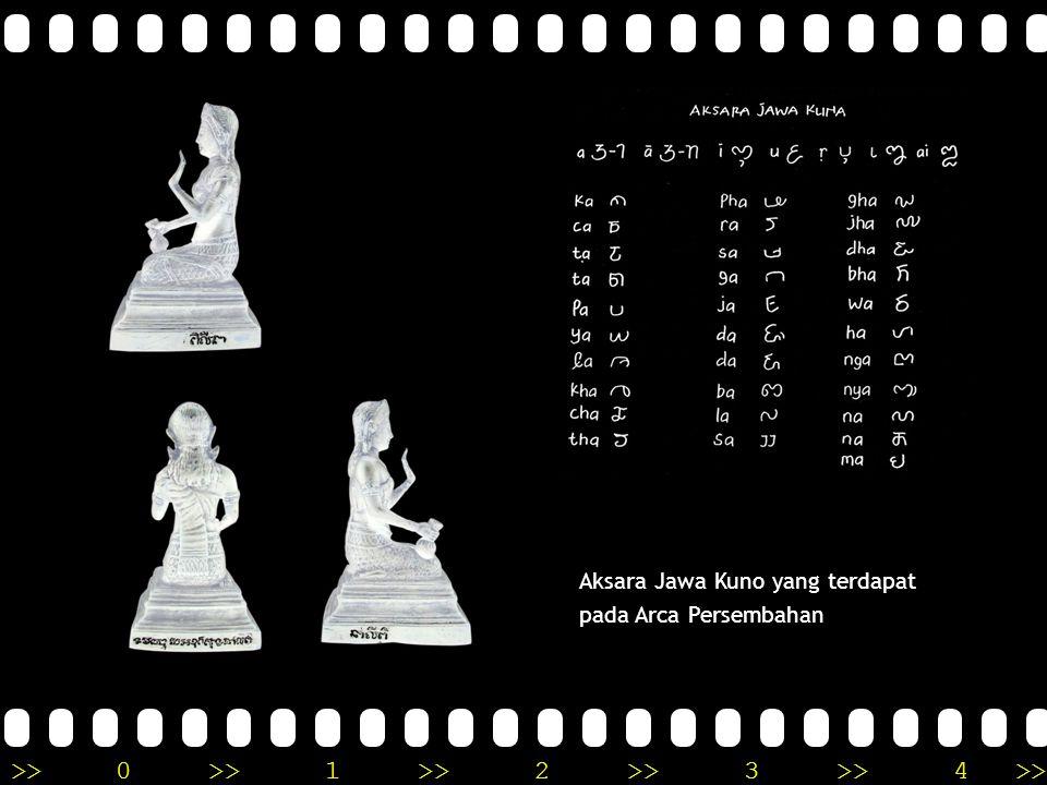 Aksara Jawa Kuno yang terdapat pada Arca Persembahan